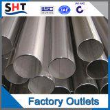 Tubo de acero inoxidable de la calidad 316 del surtidor de China los mejores