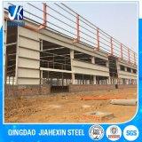 Материал дома здания рамки стальной структуры конструкции