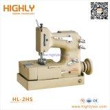 Hl-2HS haute vitesse point de chaînette sac de jute d'étanchéité de la machine à coudre