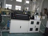 PEの管を製造する機械