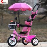 押しの熱い傘の赤ん坊の三輪車の子供の三輪車
