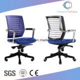 全体的な検索の良質のコンピュータのスタッフの現代旋回装置の家具のオフィスの椅子