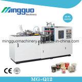 Máquina doble de la taza de café del papel de empapelar de la ondulación