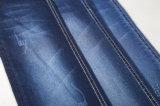 青い7.7oz 98%Cotton 2%Spandexのあや織りのデニムファブリック