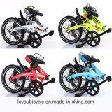 Bicicleta dobrável de mini bolso de qualidade superior (ly-a-60)