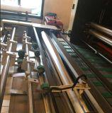 Двойные боковые стекла пленки для ламинирования машины для Pre-Coating пленки (XJFMKC-120)