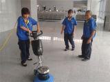 Lucidatore commerciale della pietra del pulitore del pavimento