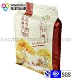Verpackenbeutel mit Reißverschluss für Imbiss-Nahrung
