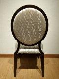 高品質の丸背のレストランの椅子の工場直売