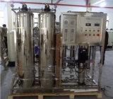 水逆のOsimosisシステムか水処理の装置または水処理設備(KYRO-1000)