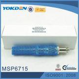 Msp6715 датчика скорости вращения двигателя
