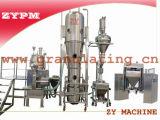 Gfl Фарма основательной подготовки заслонки смешения воздушных потоков гранулирующий сушки производственной линии/гранулятор