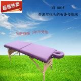 Tabella portatile di legno di massaggio con il poggiacapo registrabile