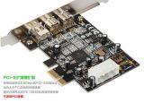 PCI-E pour 1349 avec 2 ports de carte adaptateur Firewire 1394b et 1 port 1394A