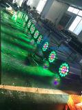 LED DJはイベントの照明のための19PCS LEDの同価64ライトを上演する