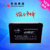 batterie d'acide de plomb de la longue vie 6-Evf-120 (12V120AH) pour le véhicule électrique