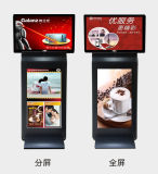 32 Zoll-doppelter Bildschirm-Bekanntmachenspieler, LCD-Panel-Digitalanzeigen-DigitalSignage