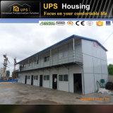 조립식 집을%s EPS 샌드위치 위원회가 중국 조립식 가옥에 의하여 유숙한다