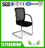 Стул ткани офисной мебели высокого качества для сбывания (OC-131)