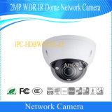 De Camera van kabeltelevisie van het Netwerk van de Koepel van Dahua 2MP WDR IRL (ipc-hdbw5231e-Z5)