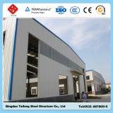 Estrutura de aço de alta qualidade marquise/Smm marquise de aço para venda