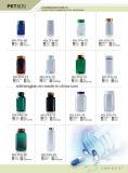 حارّ عمليّة بيع محبوب [250مل] زجاجة بلاستيكيّة زجاجات صيدلانيّة
