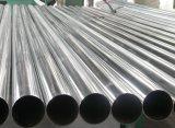 Tubo de aço inoxidável com alta qualidade