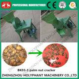 2016 Small Capacity Factory Price Palm Nut Cracker (0086 15038222403)