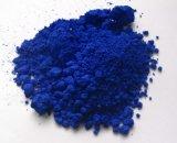 Pigmenti cosmetici dell'azzurro Ultramarine del grado, pigmenti Ultramarine, Ultramarines