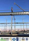 가벼운 모듈 조립식 강철 구조물 작업장