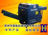 Machine de découpage automatique de machine/tissu de découpage de fibre/fibre réutilisant la machine
