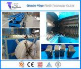 Chaîne de production de pipe de conduit de PA de PVC de PE flexible du plastique pp/machine ondulées d'extrudeuse