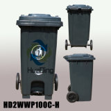 100L Pedal Plastic Trash Bin Rubber Wheel for Outdoor