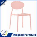 庭の家具ArmlessデザインPPによって着色されるプラスチック椅子