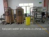 Prezzo industriale dell'impianto di per il trattamento dell'acqua di distillazione System/RO dell'acqua (4000L/H)