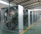 Qingzhou Gongle Ventilateur centrifuge push-pull