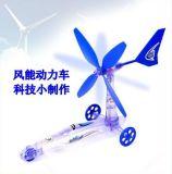 DIYの教育の風力車