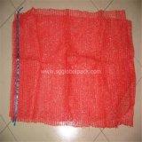 [5080كم] أحمر [رسكهل] شبكة حقيبة