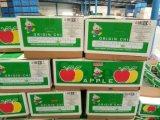 Rusia frescos de gran tamaño estándar de papel rojo Qinguan Apple