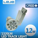 12W контакт освещение 122
