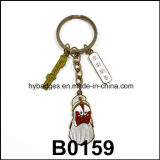 Porte-clés Irregular Cartoon, Lovely Cute Key Badge (GZHY-KA-028)