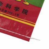 Cheap PP tissés sac de riz de l'emballage