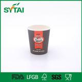Cuvette de papier de café remplaçable d'épreuve de fuite de qualité de mur d'ondulation d'impression de Flexo