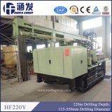 Made in China máquina de perforación de pozos las máquinas de perforación de pozos de agua (HF220S)