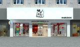 Kleinbildschirmanzeige für Handtaschen-Einzelverkauf Shopfitting