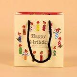 사랑스러운 꽃 패턴 종이 선물 부대