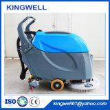 床のスクラバー(KW-X2)