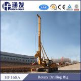 ¡Eficacia y económico altos! Perforadora de la pila rotatoria hidráulica de Hf168A para la venta