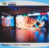 Evento dell'interno di esposizione della fase di P2.9 HD che appende la visualizzazione di LED locativa