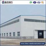 La ISO certificó el almacén prefabricado galvanizado de la estructura de acero con la pared del panel de Sanwich
